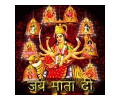 {{Best}}~ Vashikaran Specialist baba ji +917568970077